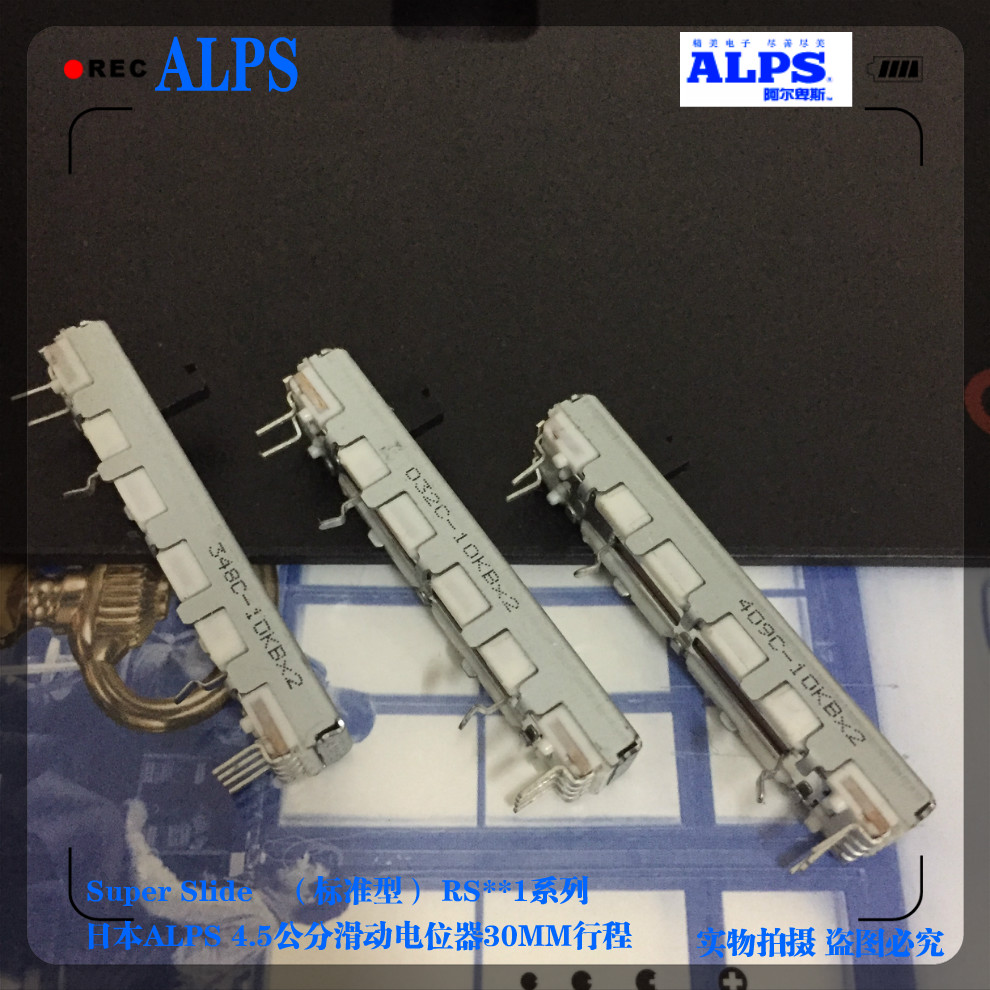 RS30112 AJA02 ALPS Switch 45mm 4.5cm Sliding Dual Channel B10KX2 Potentiometer Faders Shank Length 5MMRS30112 AJA02 ALPS Switch 45mm 4.5cm Sliding Dual Channel B10KX2 Potentiometer Faders Shank Length 5MM