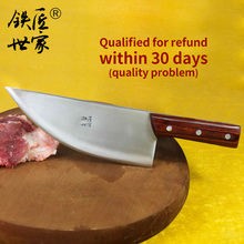 Butcher boning knife stainless steel slicing handmade chef cleaver chop bone fish meat kitchen knives нож кухонный