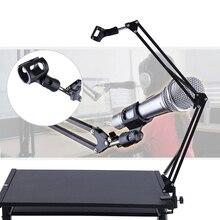 Регулируемый угол и высота стола Live Радио Запись микрофон телефон Складная Подставки для микрофона держатель черный