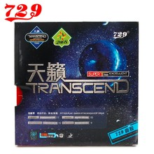 Friendship 729 Cream Transcend (TRANSCEND Classic) Pips-In Table Tennis Rubber with Ping Pong Sponge
