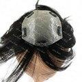 Корона Волос Системы Верхней Части Головы Волосы Мужская Часть Волос База Кожи H042