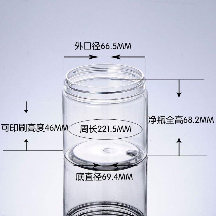 Экспресс 300 шт/партия емкость 200 г высококачественный крем в пластиковой баночке банки косметические контейнеры, косметическая упаковка GTJ05