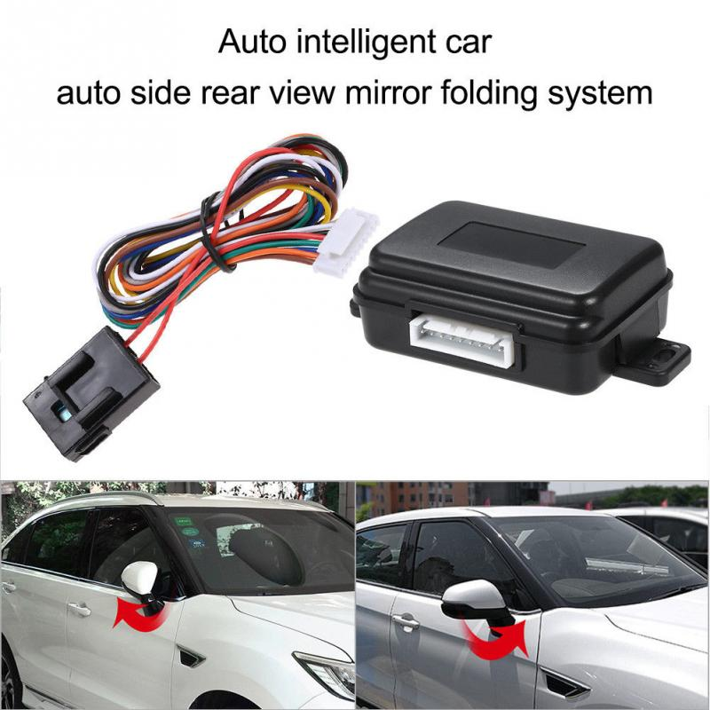 New Auto Intelligent Car Side Rearview Mirror Automatic Folding System