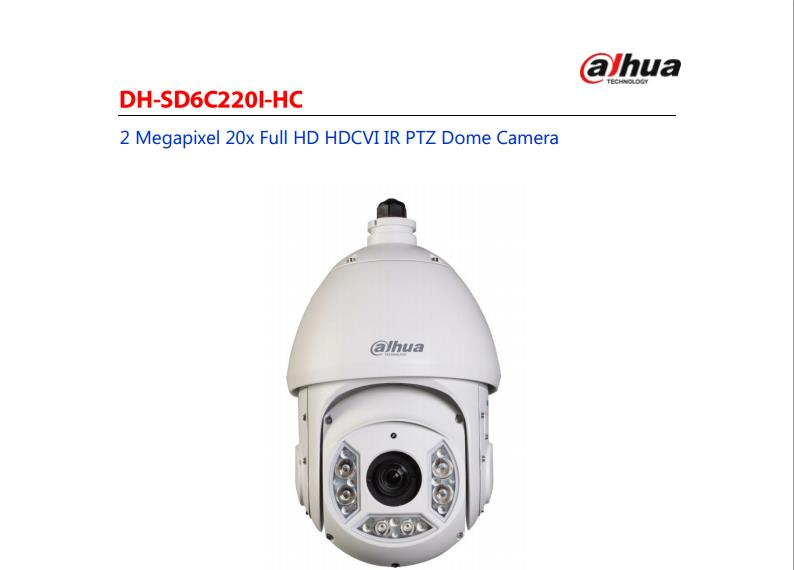2016 original dahua 2 Megapixel 20x Full HD HDCVI IR PTZ Dome Camera 20x optical zoom