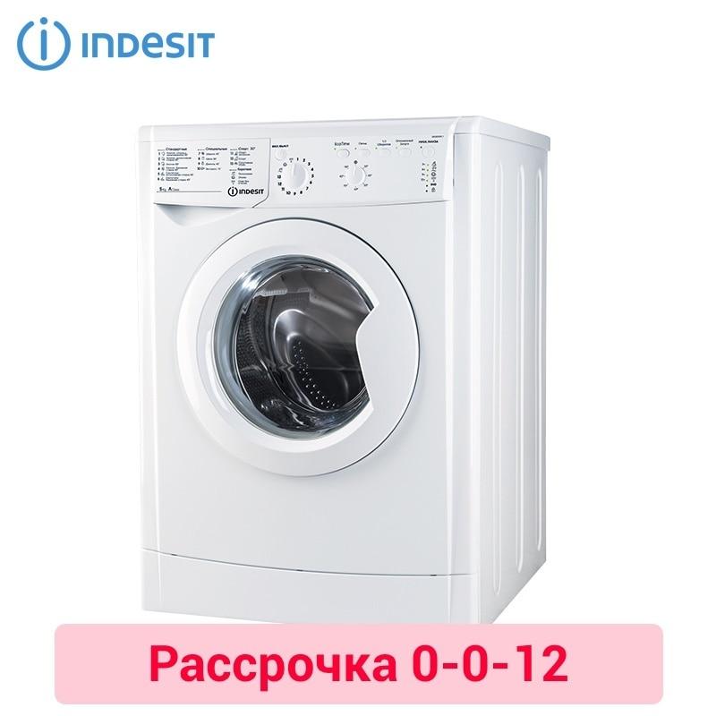 Купить со скидкой Стиральная машина Indesit IWSB 5095 1 (CIS) 0-0-12