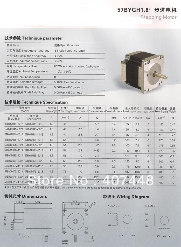 TB6560 4 Axis Driver & Nema 23 Stepper Motor 57BYGH76 401A CNC Mill