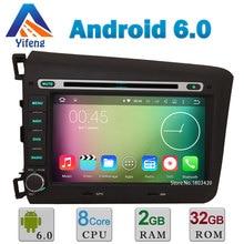 2GB 32GB 1024 600 Android 6 0 1 Octa Core Cortex A53 Car DVD Player Radio