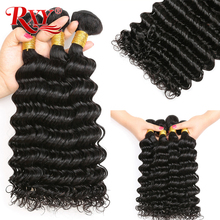 RXY Malaysian Curly Hair Weave Bundles Human Hair Bundle Double Weft Deep Wave Bundles Remy Human Hair Extension 10''-28'' 1/3/4