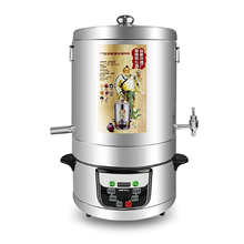 4L Multi-Function DIY Home Alcohol Distiller Moonshine still Wine Maker Copper Stainless Steel Boiler Making