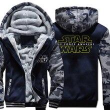 mans Hooded Coat men dark blue Thicken Zipper Jacket Winter star war wool liner Hoodies Casual fleece Sweatshirt 2019 tracksuit