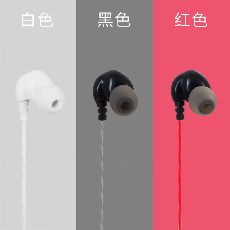Fashion Best Bass Stereo Earphone For Xiaomi Mi5 High Earbuds Headsets Xiomi Mi 5 Mic Earphones fone de ouvido Headphones