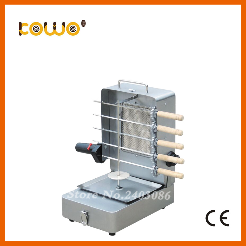 Strong stainless steel 5 skewers LPG gas doner kebab machine ce RoHS 4kw kebab grill meat shawarma machine food processors 1pc hot sale 100%quality guaranteed doner kebab slicer two blades electrical kebab knife kebab shawarma gyros cutter