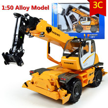 Multi-functional machine car,High quality 1:50 alloy Multifunctional cranes,Diecast Metal model cars,Packed Gift Packaging