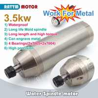 EU ship!! High quality 3.5kw ER20 Bullet Waterproof Carved Metal spindle motor 380V Water-cooled spindle CNC Mold processing