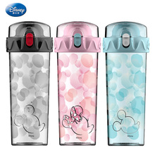 460ML Disney  Minnie childrens cup Simple student outdoor covered water sports bottle portable cups