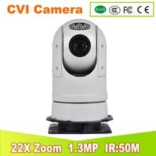 YUNSYE NEW CVI Bullet Camera Full HD 960P IR Outdoor 22X pan tilt zoom 4.3-94.6mm 1.3MP PTZ Police high speed