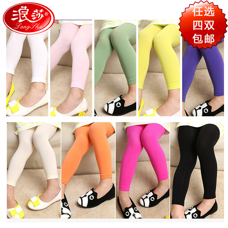 langsha brand kids girl baby colorful tights stockings children ballet dance footless black or white tights - Collants Colors