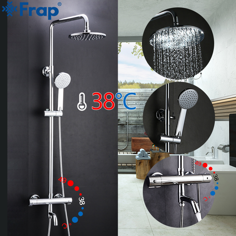 Permalink to Frap Sanitary Ware Suite bathroom thermostatic shower faucet set bath shower mixer with thermostat waterfall wall shower system