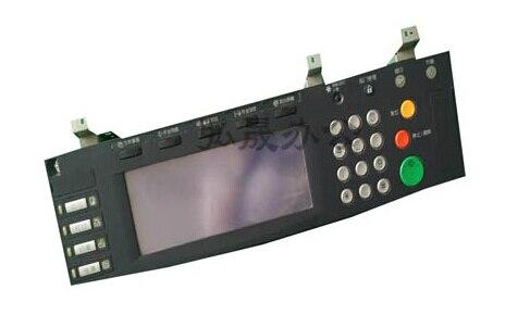 Original utilisé pour le panneau de commande Kyocera KM4050