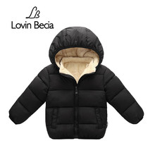 ФОТО lovinbecia brand high quality baby boys girl cotton down jacket kid thick coat winter warm children hooded outwear solid clothes