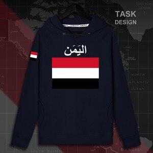 Image 2 - Yémen yéménite Arabi YEM Islam hommes à capuche pulls à capuche haut hommes sweat streetwear vêtements survêtement nation drapeau printemps 02