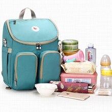 Подгузник сумка Детская Дорожная Рюкзак Организатор кормящих сумка для ухода за ребенком мать Мумия материнства подгузник сумка