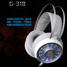 LANVEIN USB AUX gaming headset 7.1 channel headphones 3D shock Bass earphone headband music fone de ouvido with microphone