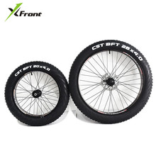 New Brand 20/26 inch 4.0 Wide Fat Tire Snowmobile Beach Rough Aluminum Alloy Wheel Set Inner Tube tire front and rear