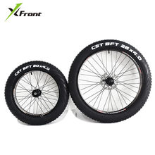 New Brand 20/26 inch 4.0 Wide Fat Tire Snowmobile Beach Rough Tire Aluminum Alloy Wheel Set Inner Tube tire front and rear Wheel(China)