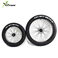 New Brand 20/26 inch 4.0 Wide Fat Tire Snowmobile Beach Rough Tire Aluminum Alloy Wheel Set Inner Tube tire front and rear Wheel