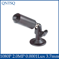 1080P AHD Mini Surveillance Video Camera 3 7mm Lens Mini Wired Pinhole Bullet Cctv Camera With
