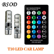 Фотография BSOD LED Car Lamp T10 W5W SMD5050 DC12V RGB Bulb with Remote Controller In Corridor Lamp 2pcs/1 set