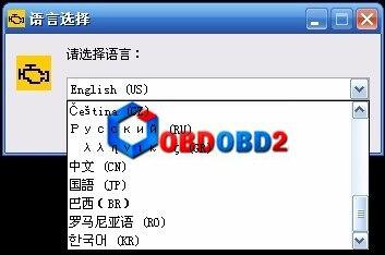 ODIS3_