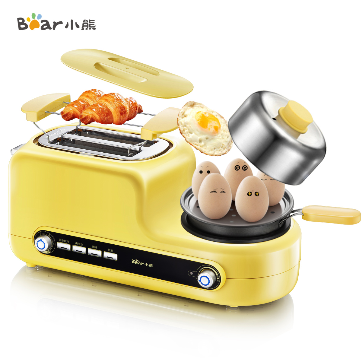 Household 2 Silcer Breakfast Toaster Automatic Bread Maker High Quality Kitchen Appliances