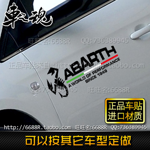 1 Pair ABARTH Door Stickers for Fiat Bravo Palio 500 Freemont Viaggio Car-Styling abarth tales толстовка
