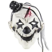 Horrible Scary Demon Clown Latex Mask Halloween Mischievous Mask Evil Joker Killer Terror Prop Novelty Masquerade Full Face Mask
