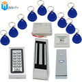 Power supply+RFID Keychain card+ Electric Door Lock+601 rfid Card Reader+exit button DIY KIT Access Control Door system Winte