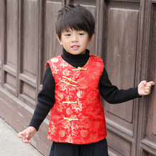 Children Boy Cotton Vest Baby Birthday Tang Suit Clothing Traditional  Chinese New Year Costume Party Dresses 3f03baf5bcb3
