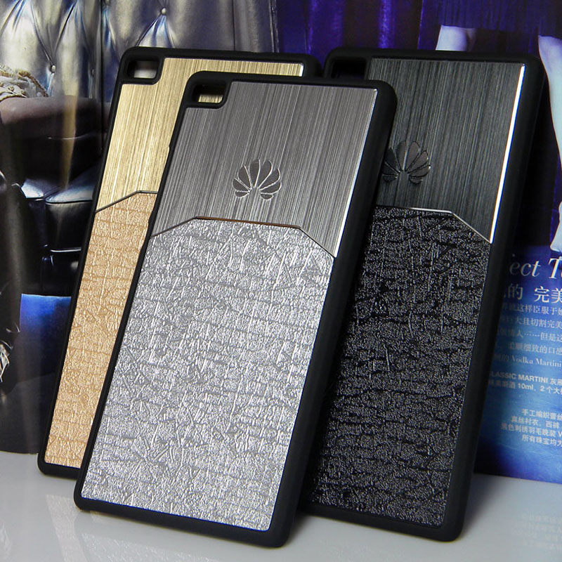 for Huawei P8 Lite Case P9 Lite P9 Plus Honor 8 cover Brushed aluminium Metal with Luxury Skin hybird material free shipping