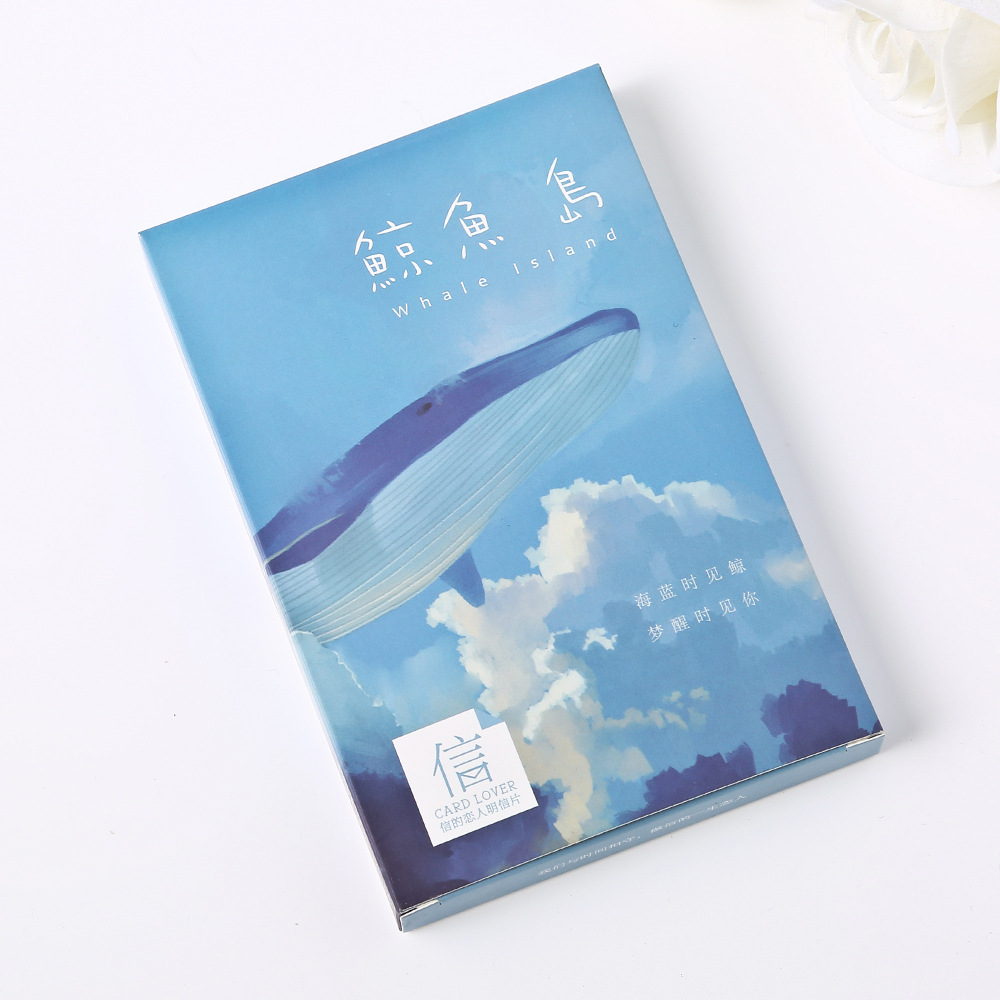 30Pcs Pack The Whale Island Blue Ocean Watercolor LOMO Card Greeting Birthday Gift Cards Message Universal Blessing