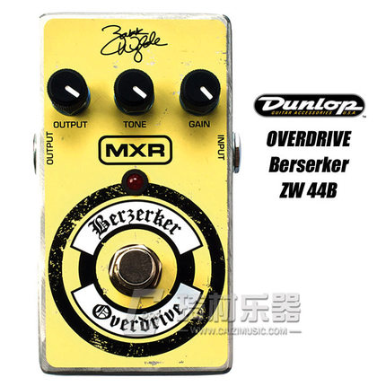 Dunlop MXR ZW44 Zakk Wylde Berzerker Signature Overdrive Pedal for Electric Guitar