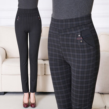 Length Trousers Autumn Full
