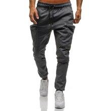 Многокарманные брюки-карго цвета хаки, тактические спортивные брюки, мужские военные штаны для бега, мужские армейские однотонные брюки, calca moletom