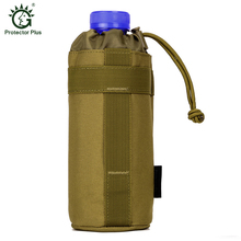 Tactical Pocket Outdoor Water Bottle Pouch Molle Travel Camp