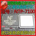 Free shipping 10pcs/lot NTP-7100 LCD digital amplifier IC shipments Authentic Original