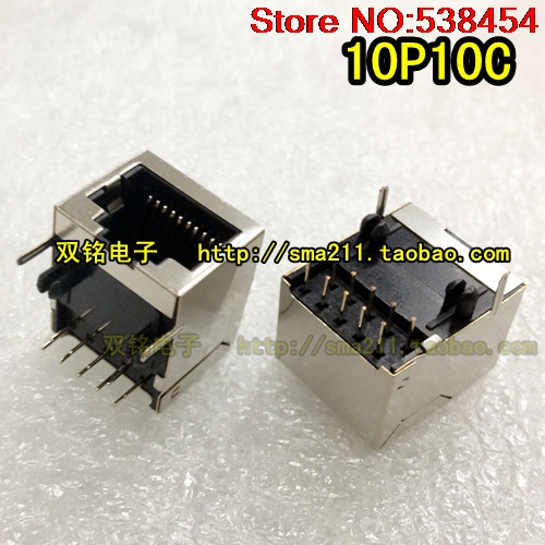 5pcs rj48 shielded jack 10p10c shielded jack 10 pin socket copper network  socket network plug-in electrical sockets from home improvement on  aliexpress com