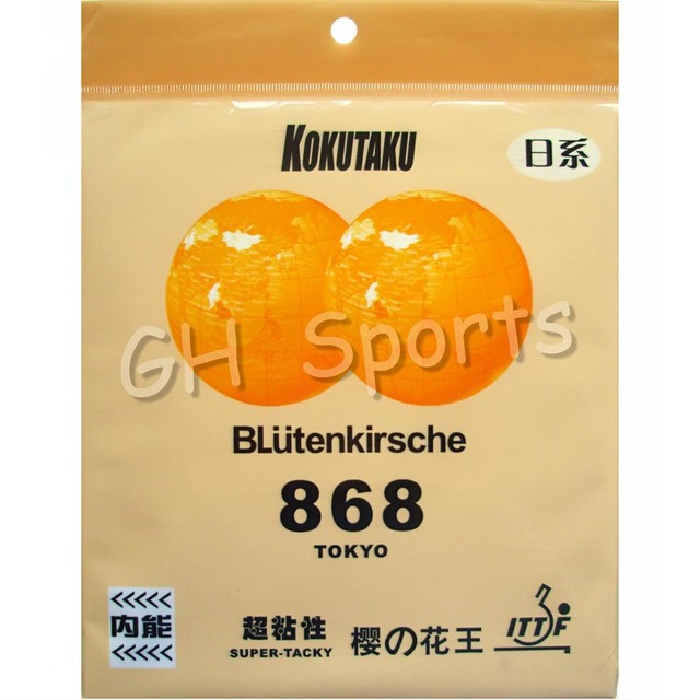 KOKUTAKU BLutenkirsche 868 (TENSION) SUPER-TACKY Pips-in Table Tennis/PingPong Rubber With Sponge for racket SuperTacky