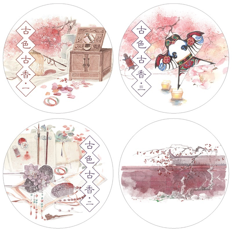 6 Design Chinese classical style Japanese Decorative Adhesive DIY Masking Paper Washi Tape Label Stickers gift 1roll 35mmx7m high quality rabbit home pattern japanese washi decorative adhesive tape diy masking paper tape label sticker gift page 8