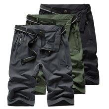 Треккинговые/походные шорты мужские шорты для путешествий/скалолазания/рыбалки тянущиеся быстросохнущие шорты мужские спортивные шорты Военный стиль AM380