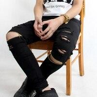 Fashion Mens Joggers Casual Men Pants Justin Bieber Zipper Jogger Hipster Trousers Slim Fit Biker Jeans